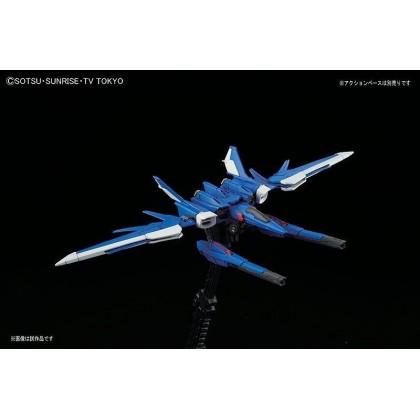[Gundam Gang] RG Build Strike Gundam Full Package