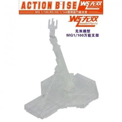 [Gundam Gang] MG 1/100 Action Base Transparent Color (WS)