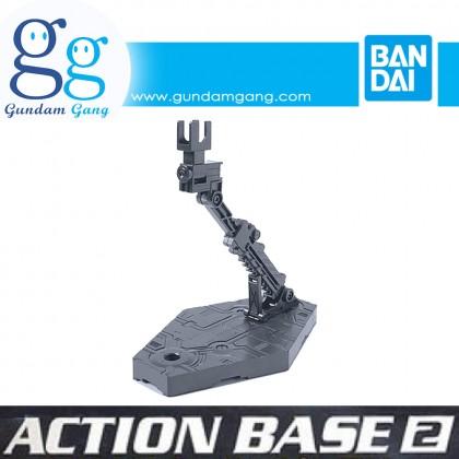 [Gundam Gang] Bandai Action Base 2