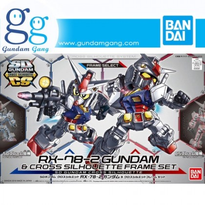 [Gundam Gang] SDCS BB Cross Silhouette RX78-2 and Frame Set