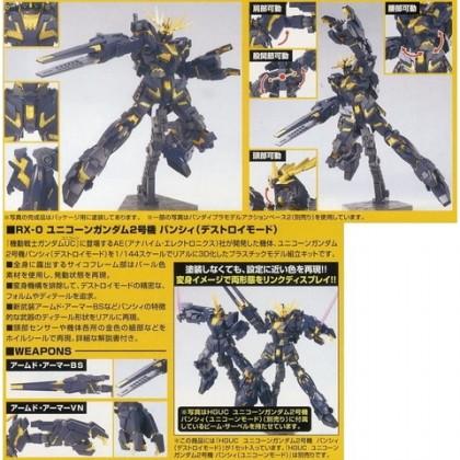 [Gundam Gang] HG Unicorn Gundam 02 Banshee (Destroy Mode)