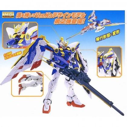 [Gundam Gang] MG Wing Gundam Ver. Ka