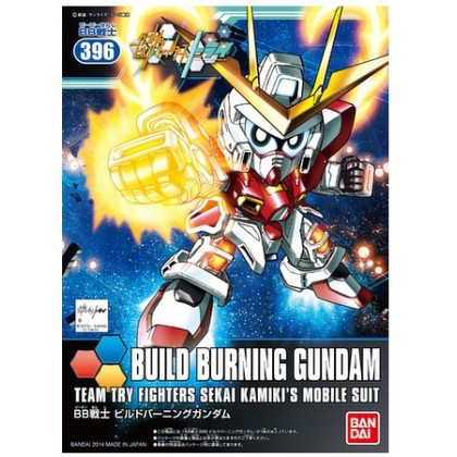 [Gundam Gang] SD BB Build Burning Gundam
