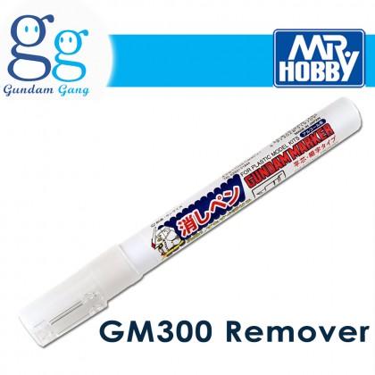 [Gundam Gang] Mr Hobby Gundam Marker Remover GM300 GM301 GM302 GM303