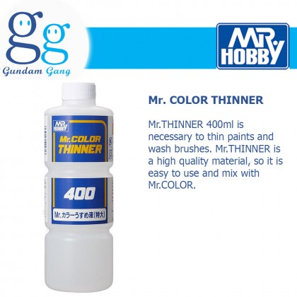 [Gundam Gang] Mr. Color Thinner Weathering Color | Leveling Thinner 50ml 110ml 250ml 400ml (Deliver West Malaysia Only)
