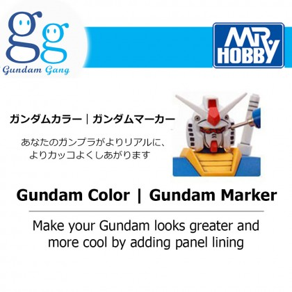 [Gundam Gang] Mr. Hobby Gundam Marker GM01 GM02 GM03 Black Grey Brown Panel Line