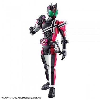 [Gundam Gang] Figure-rise Standard Masked Rider Decade