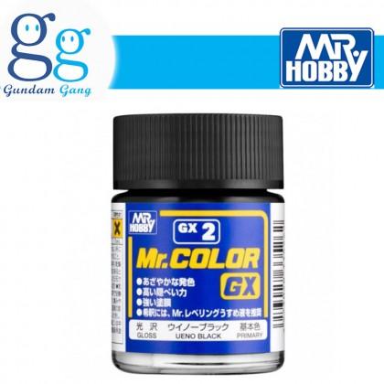 [Gundam Gang] Mr. Color GX1 GX2 GX3 GX4 GX5 GX6 18ml
